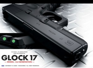 pistol_g17